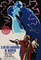 The King of Marvin Gardens - Italian Movie Poster (xs thumbnail)