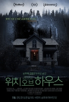 The Witch in the Window - South Korean Movie Poster (xs thumbnail)