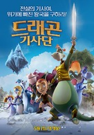 El corazón del roble - South Korean Movie Poster (xs thumbnail)