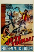 Uno straniero a Sacramento - Belgian Movie Poster (xs thumbnail)