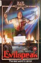 Evilspeak - British VHS cover (xs thumbnail)
