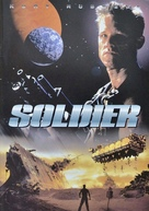Soldier - Japanese Movie Cover (xs thumbnail)