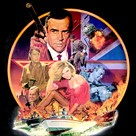 From Russia with Love - Movie Cover (xs thumbnail)