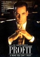 """""""Profit"""" - Movie Cover (xs thumbnail)"""