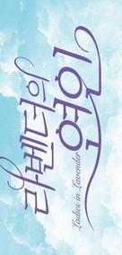 Ladies in Lavender - Logo (xs thumbnail)