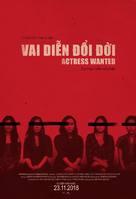 Actress Wanted - Vietnamese Movie Poster (xs thumbnail)
