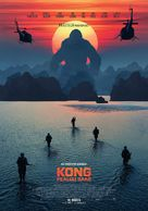Kong: Skull Island - Estonian Movie Poster (xs thumbnail)