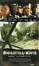 The Hurt Locker - Lithuanian Movie Poster (xs thumbnail)