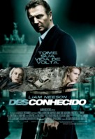 Unknown - Brazilian Movie Poster (xs thumbnail)