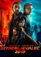 Blade Runner 2049 - Slovenian Movie Poster (xs thumbnail)