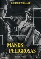 Pickup on South Street - Spanish DVD cover (xs thumbnail)