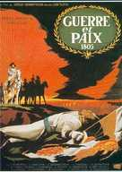 Voyna i mir - French Movie Poster (xs thumbnail)