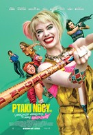 Harley Quinn: Birds of Prey - Polish Movie Poster (xs thumbnail)