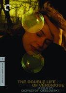 La double vie de Véronique - Movie Cover (xs thumbnail)