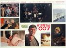 On Her Majesty's Secret Service - Japanese Movie Poster (xs thumbnail)