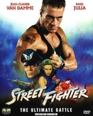 Street Fighter - Blu-Ray cover (xs thumbnail)