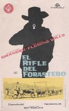 Gun Glory - Spanish Movie Poster (xs thumbnail)