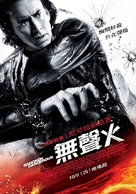 Bangkok Dangerous - Taiwanese Movie Poster (xs thumbnail)