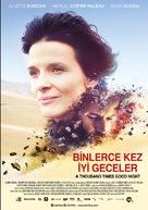 Tusen ganger god natt - Turkish Movie Poster (xs thumbnail)