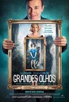 Big Eyes - Brazilian Movie Poster (xs thumbnail)