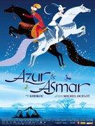 Azur et Asmar - French Movie Poster (xs thumbnail)