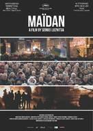 Maidan - Dutch Movie Poster (xs thumbnail)