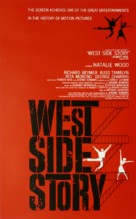 West Side Story - Movie Poster (xs thumbnail)