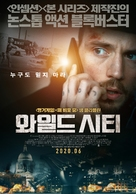 The Corrupted - South Korean Movie Poster (xs thumbnail)