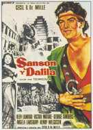 Samson and Delilah - Spanish Movie Poster (xs thumbnail)