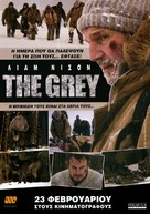 The Grey - Cypriot Movie Poster (xs thumbnail)