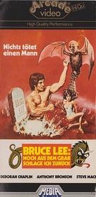 America bangmungaeg - German VHS movie cover (xs thumbnail)