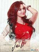 Jai Ho - Indian Movie Poster (xs thumbnail)