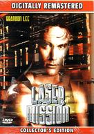 Laser Mission - DVD cover (xs thumbnail)