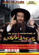 Les aventures de Rabbi Jacob - DVD cover (xs thumbnail)