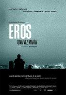 Eros una vez María - Mexican poster (xs thumbnail)