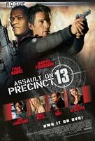 Assault On Precinct 13 - Video release poster (xs thumbnail)