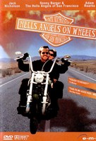 Hells Angels on Wheels - German DVD cover (xs thumbnail)