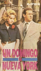 Sunday in New York - Argentinian VHS cover (xs thumbnail)