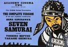Shichinin no samurai - British Movie Poster (xs thumbnail)