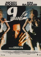 Nine 1/2 Weeks - French Movie Poster (xs thumbnail)