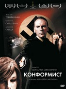 Il conformista - Russian DVD cover (xs thumbnail)