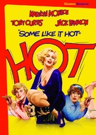 Some Like It Hot - British Movie Cover (xs thumbnail)