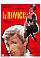 Lettere di una novizia - French Movie Poster (xs thumbnail)