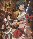 """""""Tiâzu to tiara"""" - Movie Cover (xs thumbnail)"""