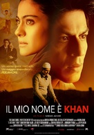 My Name Is Khan - Italian Movie Poster (xs thumbnail)