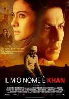 My Name Is Khan - Italian Movie Poster (xs thumbnail)