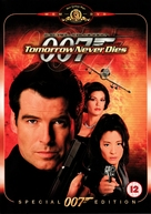 Tomorrow Never Dies - British Movie Cover (xs thumbnail)