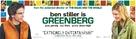 Greenberg - Movie Poster (xs thumbnail)