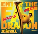 Fei lung gwoh gong - Movie Poster (xs thumbnail)