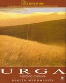 Urga - Italian Movie Poster (xs thumbnail)